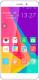 Смартфон Ginzzu S5040 (белый) -