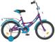 Детский велосипед Novatrack Urban 183URBAN.CH6 (вишневый) -