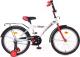 Детский велосипед Novatrack Astra 203WT5 (белый) -