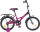 Детский велосипед Novatrack FR-10 203VL5 (фиолетовый) -