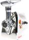 Мясорубка электрическая Saturn ST-FP8090 -