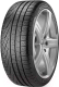 Зимняя шина Pirelli Winter Sottozero Serie II 225/60R17 99H -