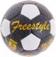 Футбольный мяч Torres Free Style F30135 -