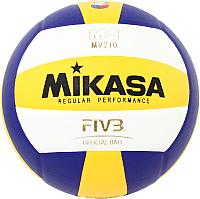 Волейбол Mikasa MV 210 -