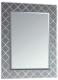 Зеркало для ванной Акватон Венеция 75 (1A155302VN010) -