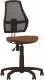 Кресло офисное Новый Стиль Fox GTS (OH/5 ZT-18) -