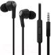 Наушники-гарнитура Xiaomi Mi In-ear Headphones / ZBW4282GL -