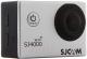 Экшн-камера SJCAM SJ4000 WiFi / 44684 (серебристый) -