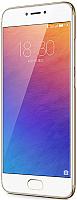 Смартфон Meizu Pro 6 64GB (золото) -