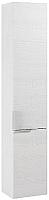 Шкаф-пенал для ванной Aqwella Бриг Br.05.03/W -