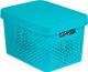Ящик для хранения Curver Infinity 04742-X34-00 / 229119 (синий) -