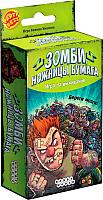 Настольная игра Мир Хобби Зомби, Ножницы, Бумага 1412 -