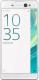 Смартфон Sony Xperia XA Ultra Dual Sim / F3212 (белый) -