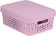 Ящик для хранения Curver Infinity 04753-X51-00 / 229155 (розовый) -