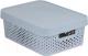 Ящик для хранения Curver Infinity 04753-099-00 / 229163 (светло-серый) -