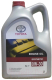 Моторное масло Toyota Engine Oil Synthetic 0W30 / 0888080365GO -