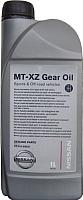 Трансмиссионное масло Nissan MT-XZ Gear Oil Sports Off-Road vehicles GL-4 75W85 / KE91699931R (1л) -