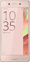 Смартфон Sony Xperia X / F5121 (розовое золото) -