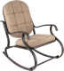 Кресло-качалка Calviano Relax Steel 1 -
