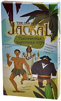 Настольная игра Magellan Шакал/Jackal. Карточная игра MAG03278 -