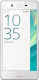 Смартфон Sony Xperia E5 / F3311 (белый) -