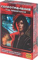 Настольная игра Magellan Сопротивление MAG00321 -