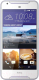 Смартфон HTC Desire 830 Dual Sim (белый) -