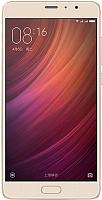 Смартфон Xiaomi Redmi Pro 64GB (золото) -