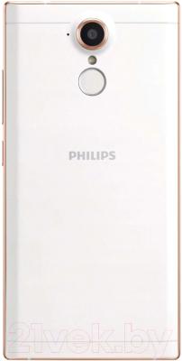 Смартфон Philips X586 (шампань/белый)