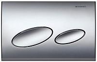Кнопка для инсталляции Geberit Kappa 20 115.228.21.1 -