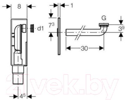 Сифон для умывальника Geberit 151.120.21.1