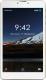 Планшет Ginzzu GT-7105 8GB 3G (золото) -
