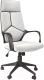 Кресло офисное Halmar Voyager (серый) -