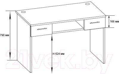 Письменный стол Сокол-Мебель КСТ-107.1 (белый)