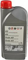 Трансмиссионное масло VAG G052990A2 (1л) -