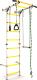 Детский спортивный комплекс Romana S1 ДСКМ-2С-8.06.Г3.490.01-13 (белый антик/золото) -