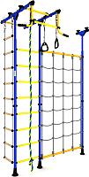 Детский спортивный комплекс Romana R3 ДСКМ-3-8.06.Т.490.01-65 (синий/желтый) -