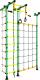 Детский спортивный комплекс Romana R3 ДСКМ-3-8.06.Т.490.01-65 (зеленый/желтый) -