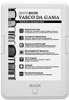 Электронная книга Onyx Boox Vasco da Gama (белый) -