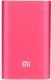 Портативное зарядное устройство Xiaomi Mi Power Bank 10000 / VXN4098CN (красный) -