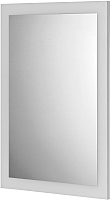 Шкаф с зеркалом для ванной Cersanit Nano P-LU-NANO -