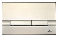 Кнопка для инсталляции Cersanit Slim&Silent P-BU-ADR/Cm -