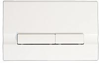 Кнопка для инсталляции Cersanit Slim&Silent P-BU-ADR/Wh -