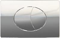 Кнопка для инсталляции Cersanit Slim&Silent Ege P-BU-EGE/Cg -