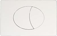 Кнопка для инсталляции Cersanit Slim&Silent Ege P-BU-EGE/Wh -
