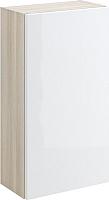 Шкаф-полупенал для ванной Cersanit Smart P-SW-SMA/Wh -