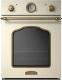 Электрический духовой шкаф Zigmund & Shtain EN 110.622 X -