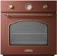 Электрический духовой шкаф Zigmund & Shtain EN 119.622 M -