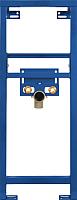 Инсталляция для раковины Cersanit Link P-IN-UM-LINK -