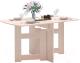 Стол-книга Сокол-Мебель СП-08 (беленый дуб) -